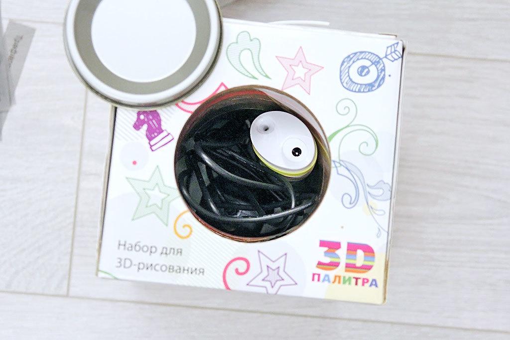 3D-ручка для 3D-печатника, исправление запоротой печати - 19