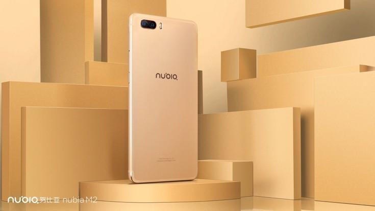 Смартфон Nubia M2 получил сдвоенную камеру