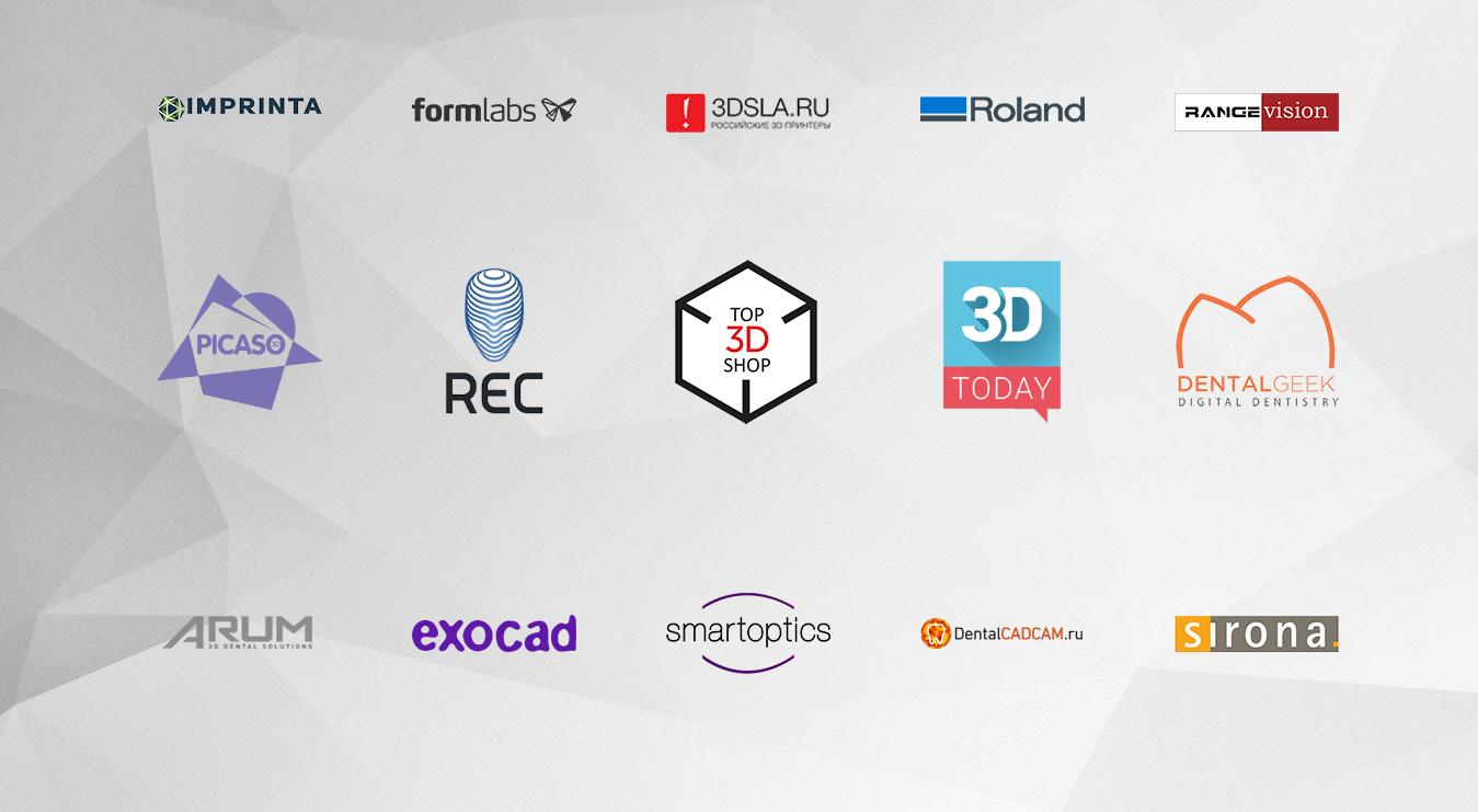Встречайте: Выставка-конференция по аддитивным технологиям Top 3D Expo Dental Edition [Москва, 14 апреля 2017] - 10