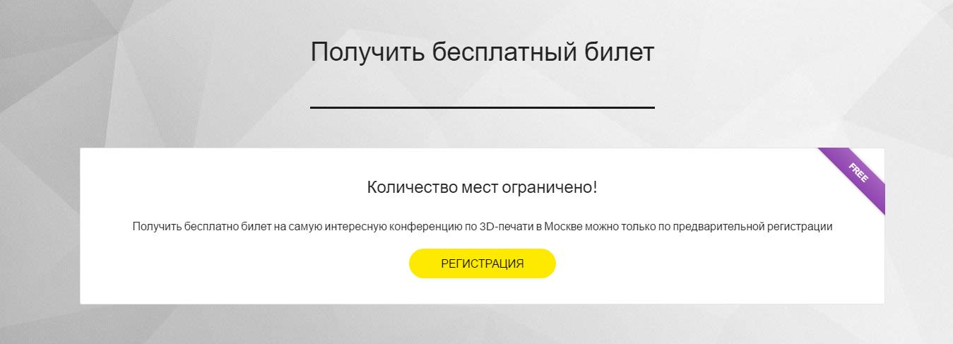 Встречайте: Выставка-конференция по аддитивным технологиям Top 3D Expo Dental Edition [Москва, 14 апреля 2017] - 12