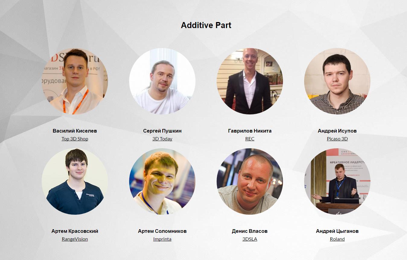 Встречайте: Выставка-конференция по аддитивным технологиям Top 3D Expo Dental Edition [Москва, 14 апреля 2017] - 2