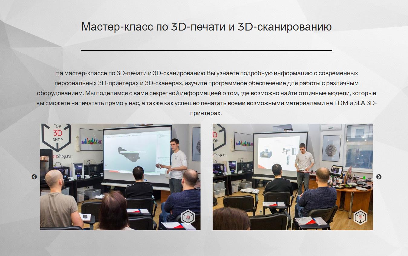 Встречайте: Выставка-конференция по аддитивным технологиям Top 3D Expo Dental Edition [Москва, 14 апреля 2017] - 9