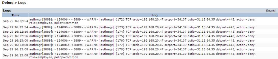 Интерфейсы контроллеров HPE Aruba и Cisco - 16