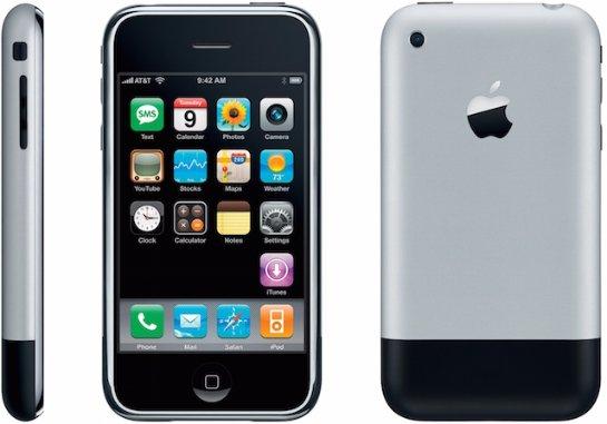 Первая реклама iPhone. 2007 год