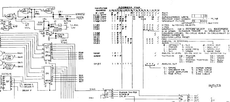 Экс-сотрудник Microsoft обнаружил первую в мире «пасхалку» в аркадной видеоигре - 5
