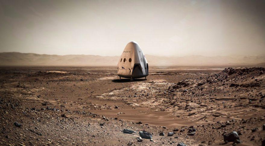 Илон Маск расстроен решением Трампа не выделять дополнительные средства на исследование Марса - 2