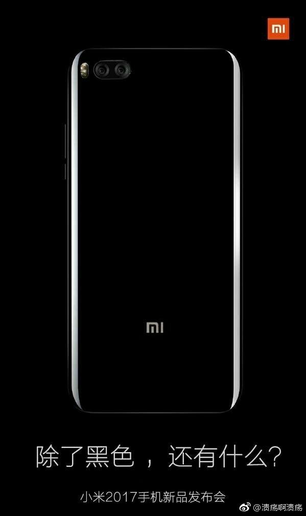 Новые изображения подтверждают дизайн смартфона Xiaomi Mi6 и наличие сдвоенной камеры