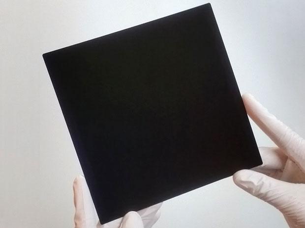 Японцы из компании Kaneka разработали солнечную ячейку с КПД 26,3% - 1