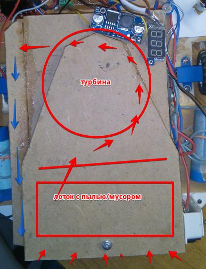 Робот-пылесос своими руками — часть 2 - 2