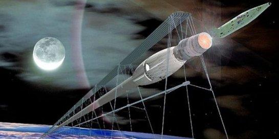 Инженер запатентовал «гиперлуп» для запуска космических кораблей