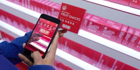 В Китае открыли управляемый ИИ продуктовый магазин