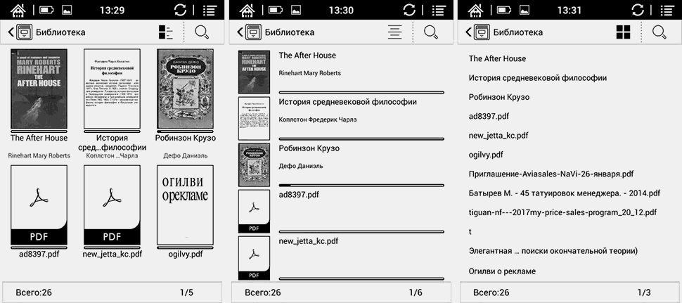 ONYX BOOX Vasco Da Gama: умнее, чем книга, проще, чем планшет - 21