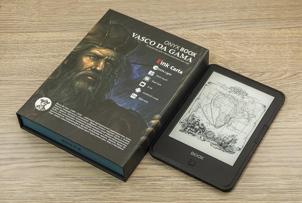 ONYX BOOX Vasco Da Gama: умнее, чем книга, проще, чем планшет - 4