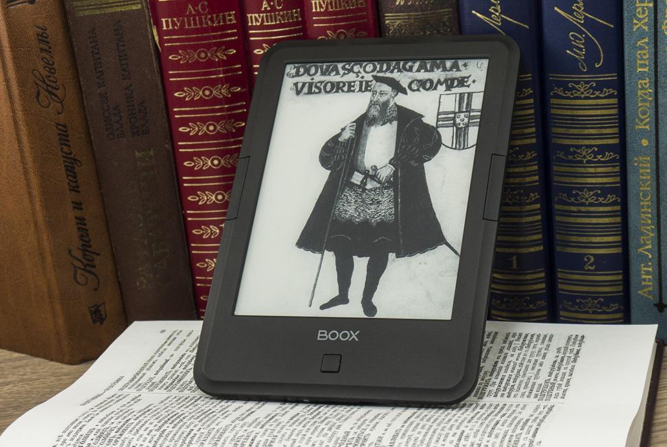 ONYX BOOX Vasco Da Gama: умнее, чем книга, проще, чем планшет - 1