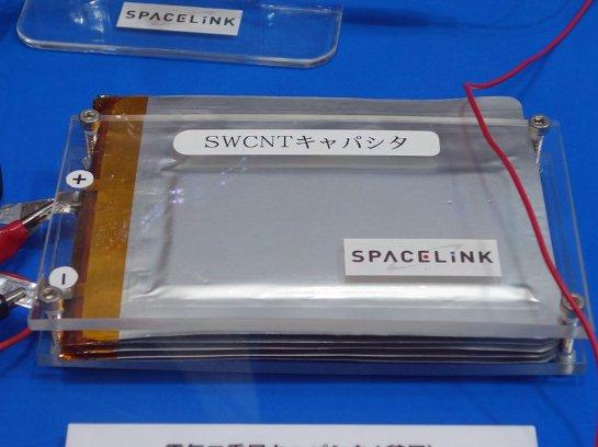 Разработан суперконденсатор, параметры которого не уступают литий-ионным аккумуляторам