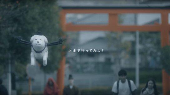 Собака-дрон стала официальным талисманом японского города