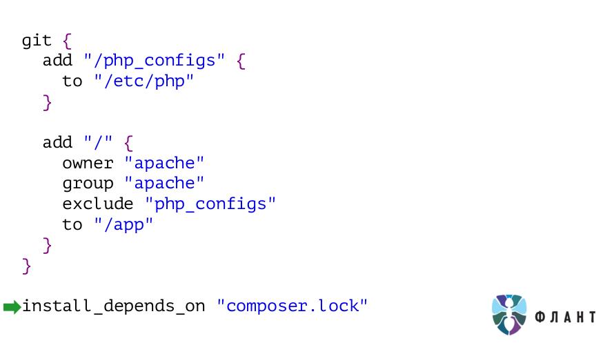 Собираем Docker-образы для CI-CD быстро и удобно вместе с dapp (обзор и видео) - 5