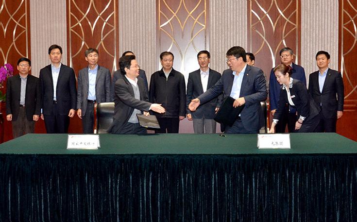 Две трети этой суммы в период до 2020 года предоставит поддерживаемый государством банк развития Китая