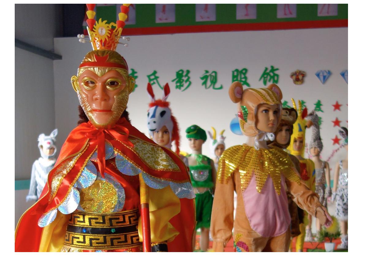 Феномен «деревень Taobao» - 11