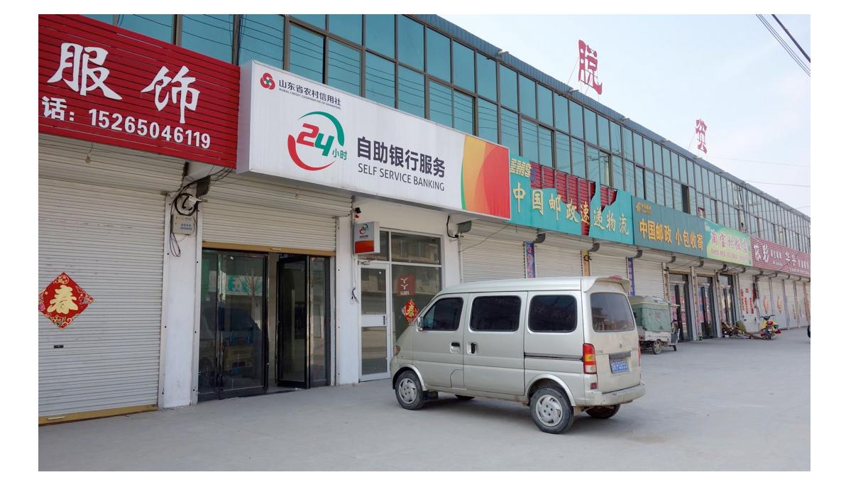 Феномен «деревень Taobao» - 4