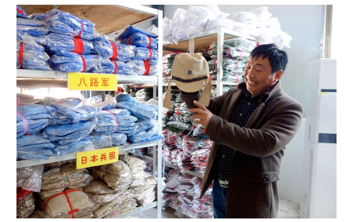 Феномен «деревень Taobao» - 8