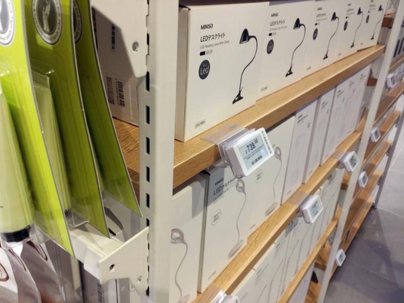 Как магазины заманивают покупателей: электронные ценники - 2