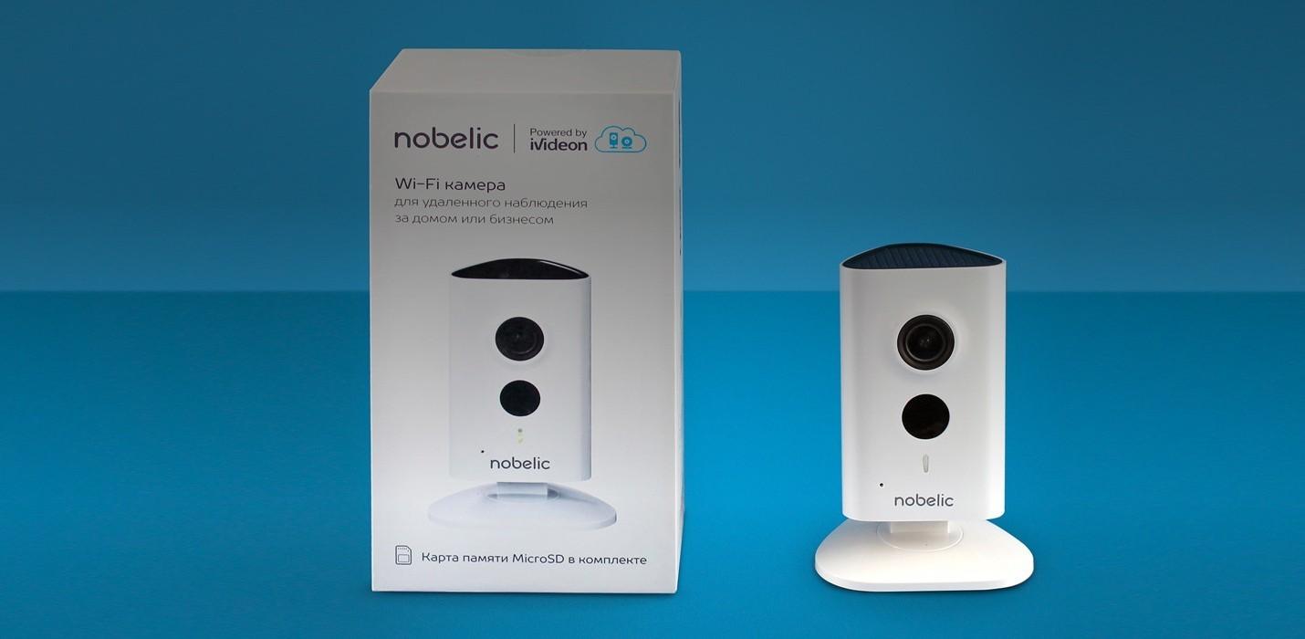 Камера Nobelic 1310F: апгрейд флагмана видеонаблюдения для дома - 1