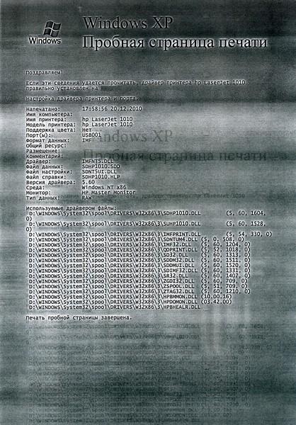Печать в компании: копейки, которые берегут миллионы - 3
