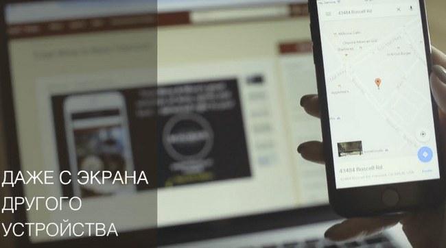 ПО Abbyy Real-Time Recognition позволяет смартфонам распознавать текст на различных предметах