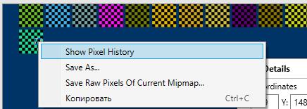 Реинкарнация графического отладчика PIX для DirectX 12 - 10