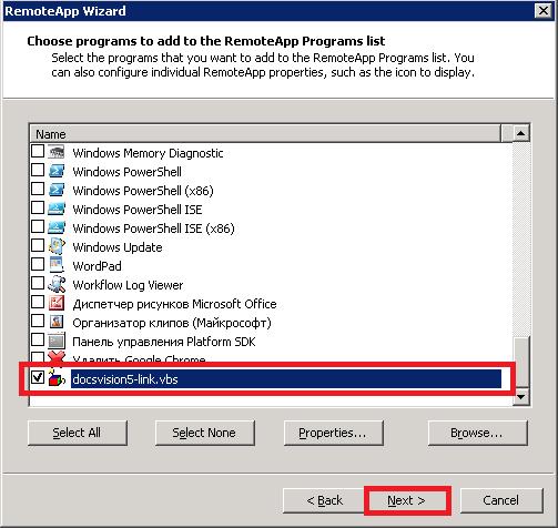 «Сим-Сим, откройся!», или как открыть ссылку через RemoteApp - 5