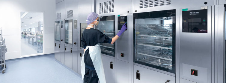 В веб-сервере посудомоечной машины Miele обнаружена уязвимость - 1