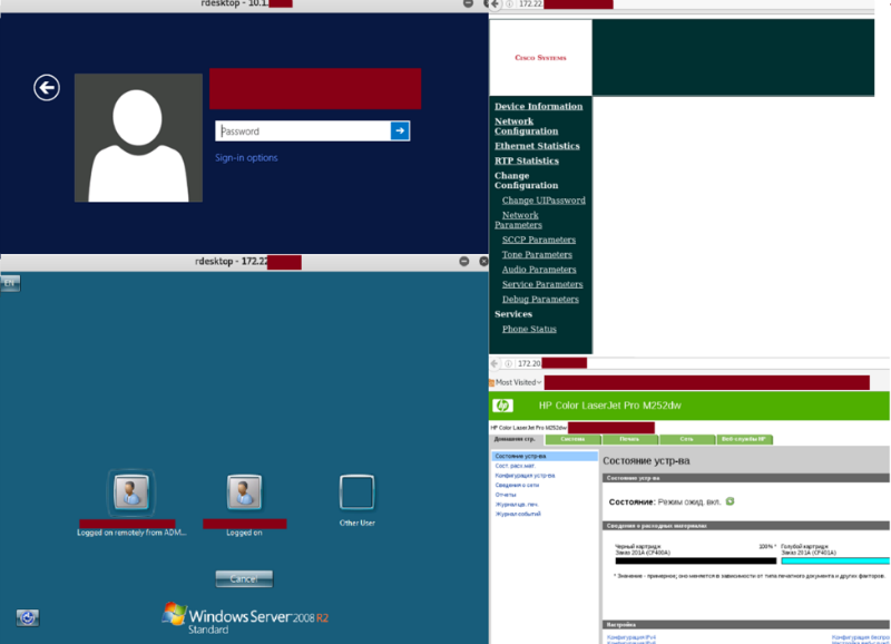 Как хакеры атакуют корпоративный WiFi: разбор атаки - 2
