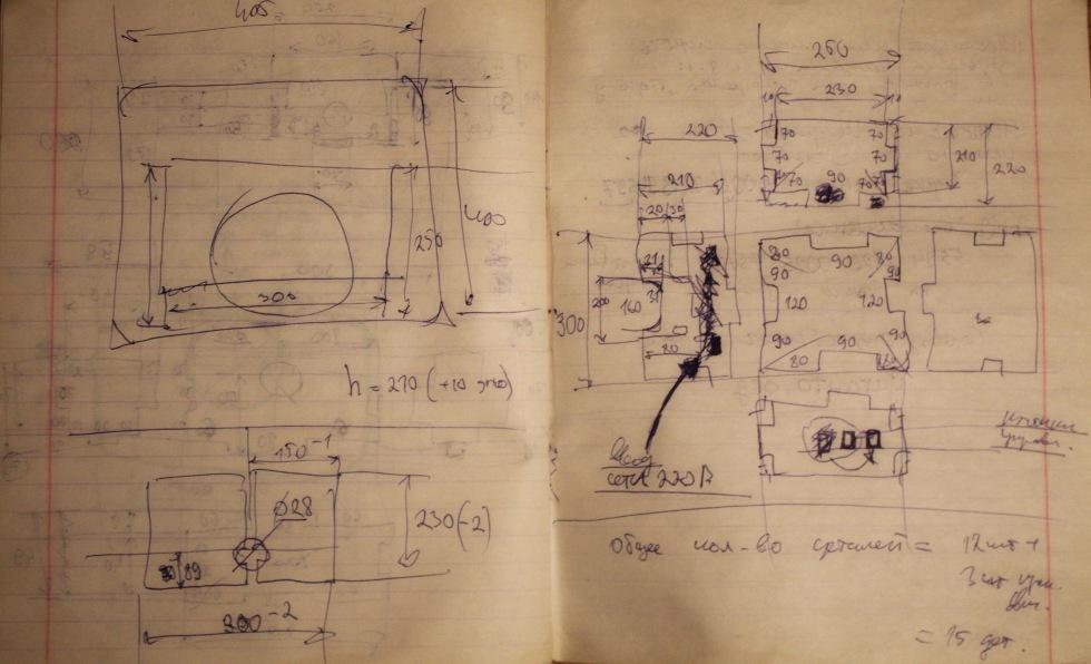 Создание барабанного круглошлифовального станка - 2