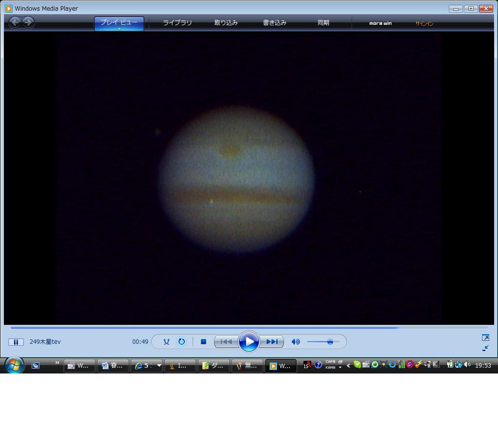 Спросите Итана: почему с Юпитером сталкивается так много объектов? - 6