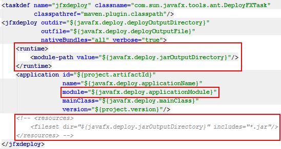 Уменьшение размера дистрибутива в Java 9 - 3