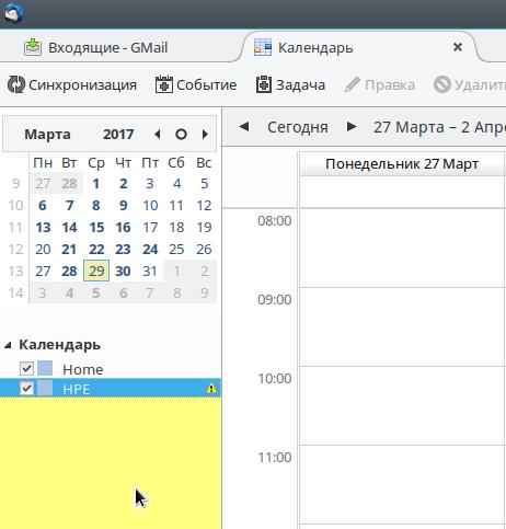 Thunderbird и Kontact вместо MS Outlook - 9