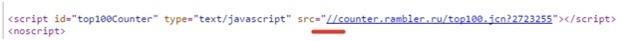 Как установить SSL-сертификат и перейти на https: пошаговая инструкция - 11