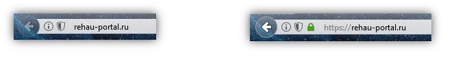 Как установить SSL-сертификат и перейти на https: пошаговая инструкция - 13