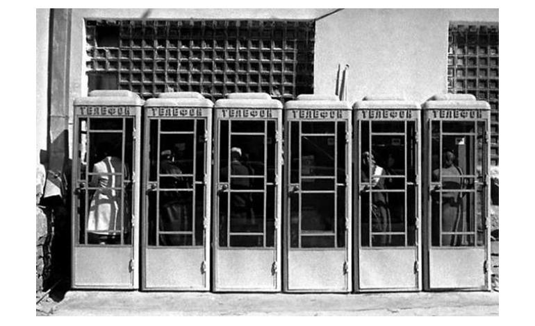 Ленинградский телефонный эфир: первый советский чат - 5