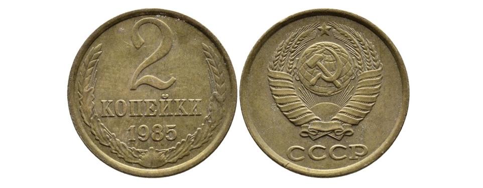 Ленинградский телефонный эфир: первый советский чат - 6