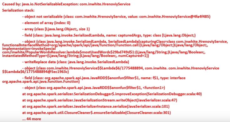 Мифы о Spark, или Может ли пользоваться Spark обычный Java-разработчик - 18