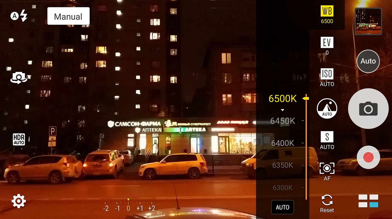 Обзор двухкамерного смартфона ASUS ZenFone 3 Zoom - 22