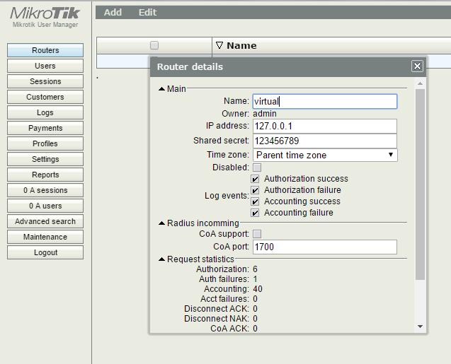 Организация HotSpot на оборудовании MikroTik с авторизацией через SMS - 2