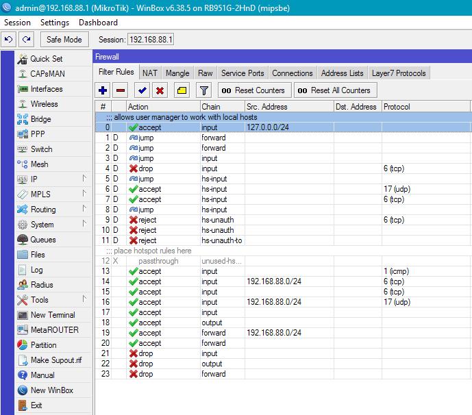 Организация HotSpot на оборудовании MikroTik с авторизацией через SMS - 6