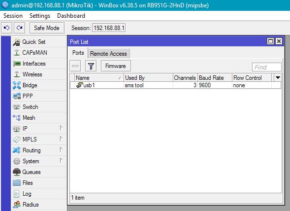 Организация HotSpot на оборудовании MikroTik с авторизацией через SMS - 7