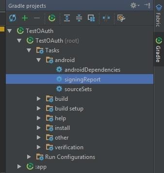 Аутентификация OAuth2 в приложении посредством Google Sign-In. Непрерывный доступ к API Google - 4