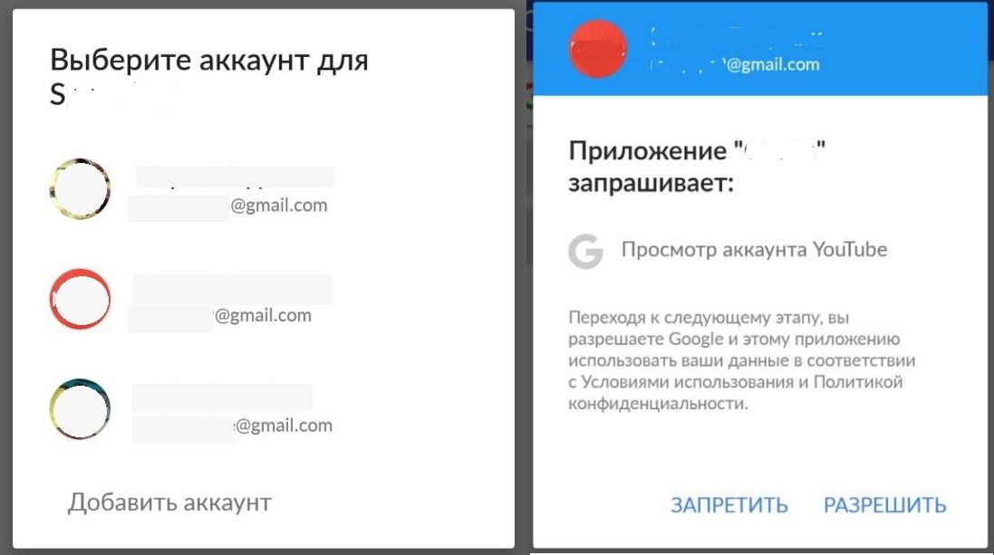 Аутентификация OAuth2 в приложении посредством Google Sign-In. Непрерывный доступ к API Google - 8
