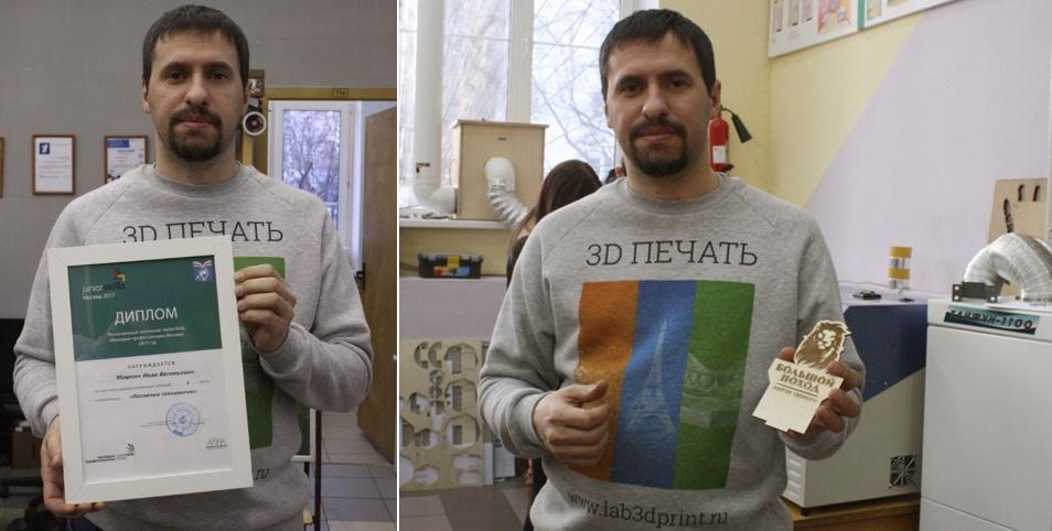 Интервью с главой ЦМИТ Иваном Мошкиным - 3