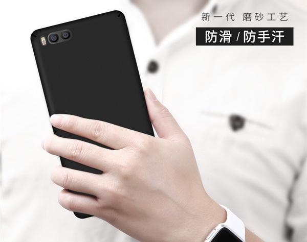 Изображения чехла для смартфона Xiaomi Mi6 подтверждают наличие сдвоенной камеры и не только